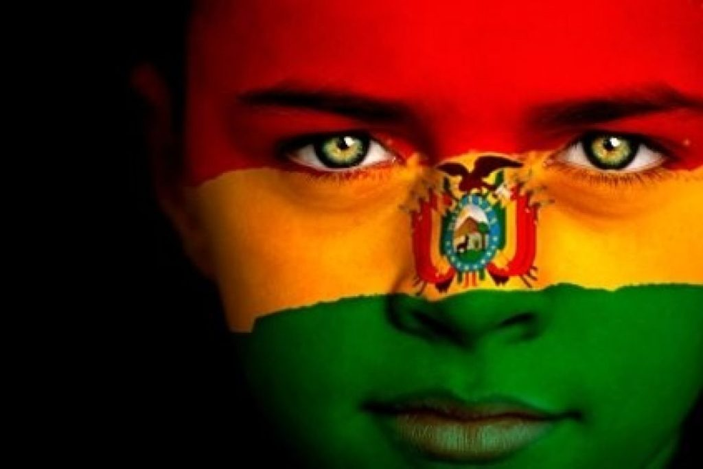 12 Interesting Facts About Bolivia You Did Not Know 6